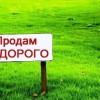 Продам земельный участок  площадью - 26 соток в ленинаване
