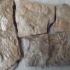Купить камень дракон природный песчаник натуральный пластушка